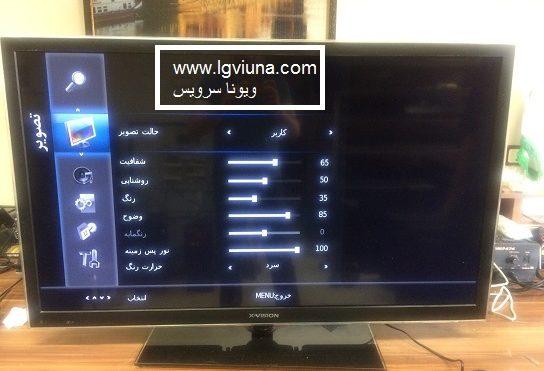 تعمیر تلویزیون ایکس ویژن 46kd40